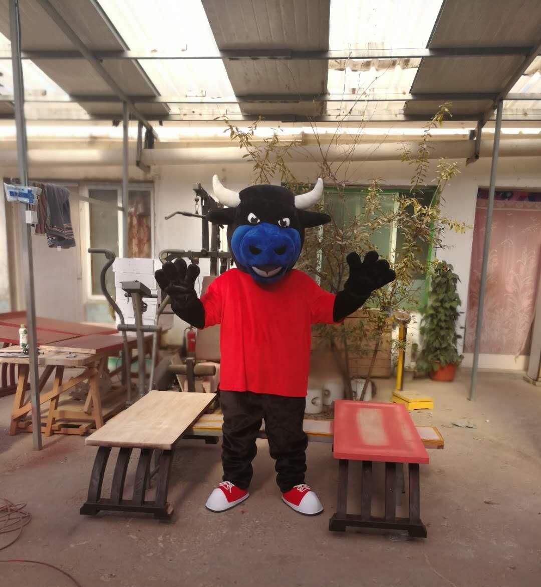Produsen Badut Event Murah Karakter Hewan Bison