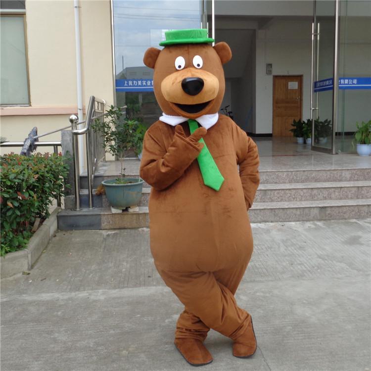 Jasa Sewa Badut Ulang Tahun Anak Yogi Bear