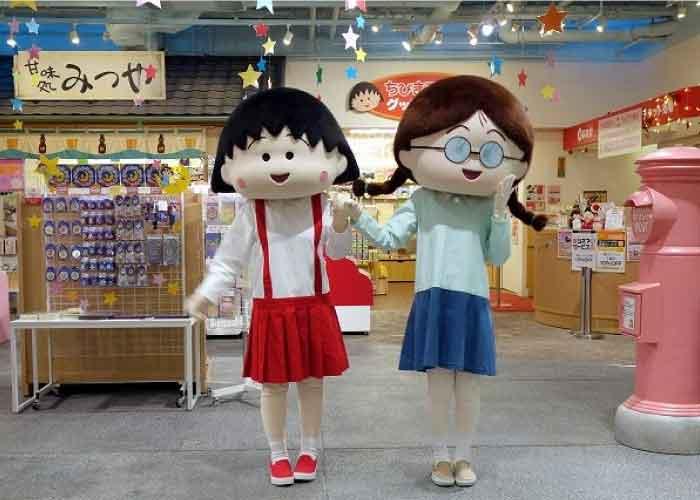 Pembuat Kostum Badut Chibi Maruko Chan