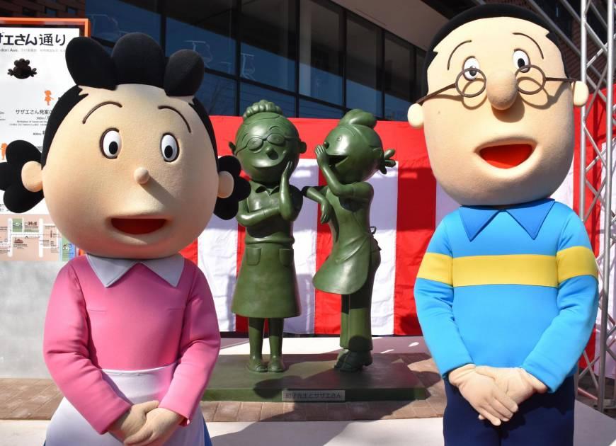 Jasa Pembuat Badut Promosi Karakter Jepang Sazae San